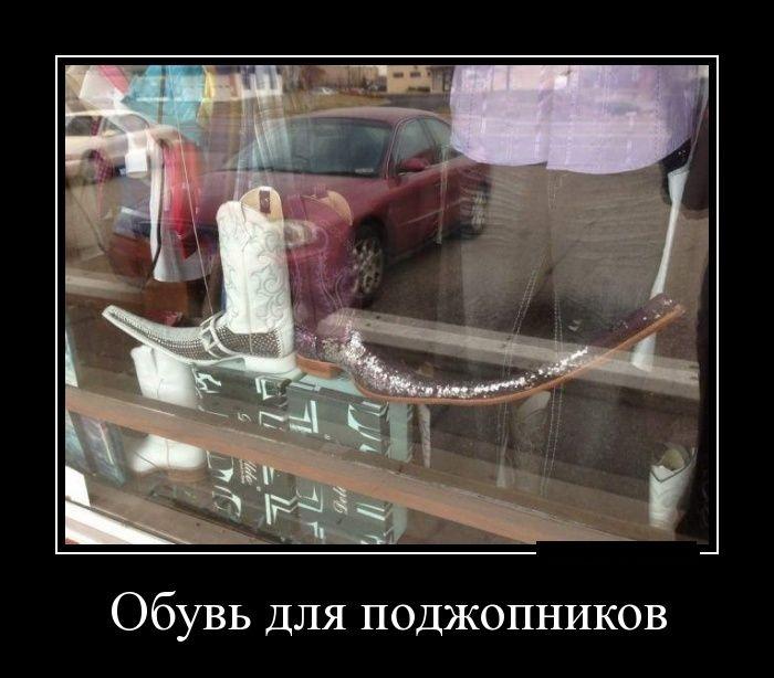 Демотиваторы (30 фото) 15.08.2014