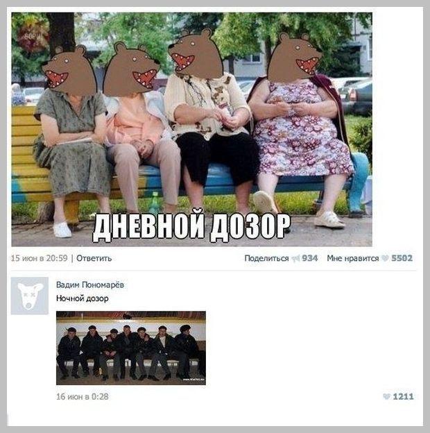 Смешные комментарии из социальных сетей (33 фото)