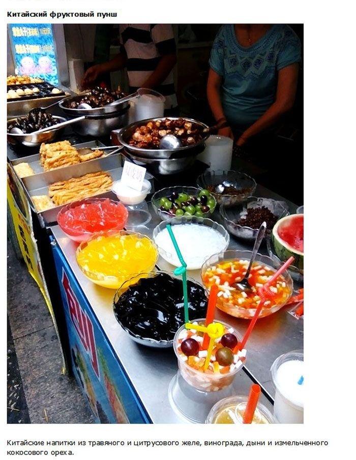 Китайская уличная кухня (10 фото)