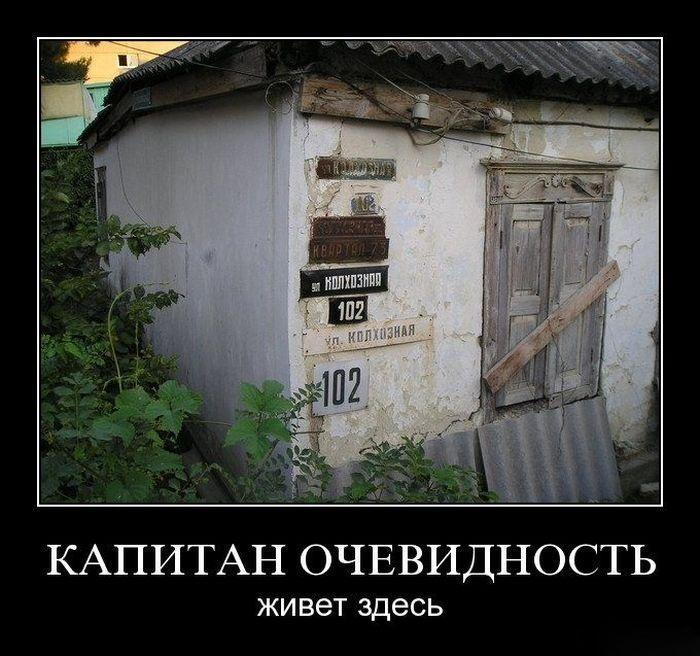 Демотиваторы (30 фото) 19.08.2014