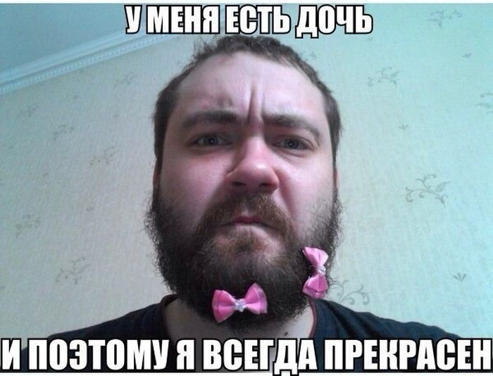 Прикольные картинки (101 фото) 19.08.2014