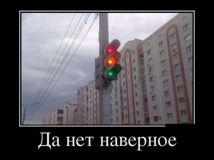 Демотиваторы (30 фото) 20.08.2014