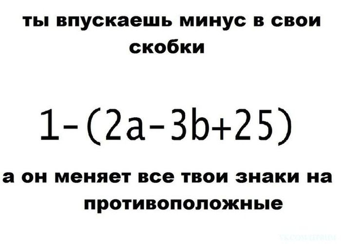 Прикольные картинки (102 фото) 20.08.2014