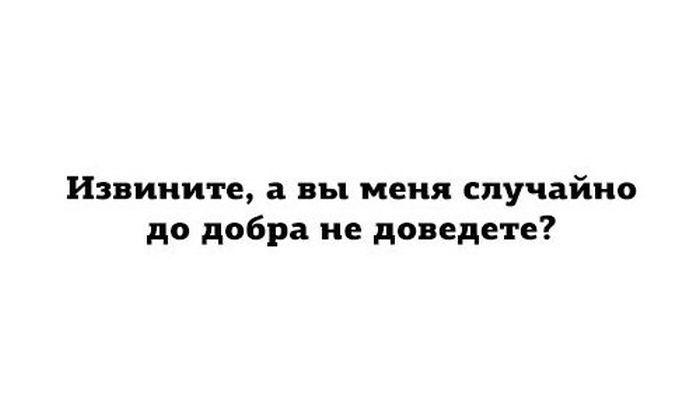 Прикольные картинки (101 фото) 21.07.2014
