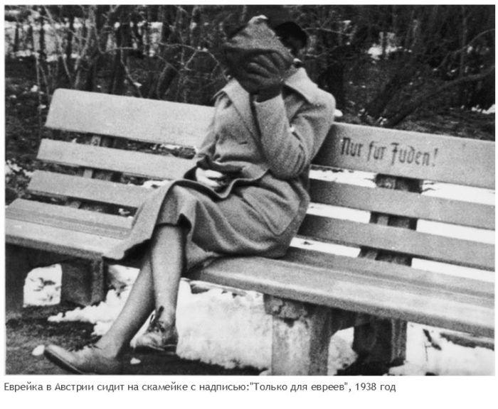 Архивные снимки эпохи второй мировой войны