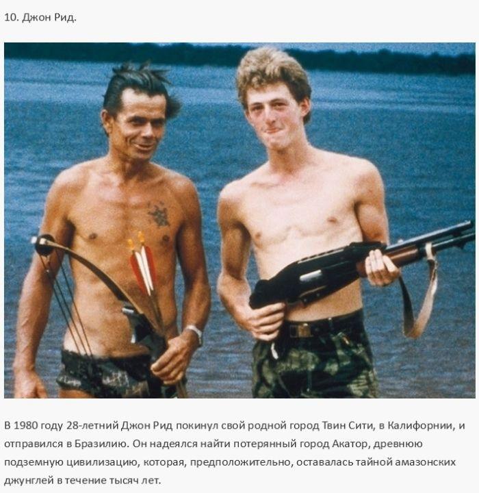 10 загадочных исчезновений людей