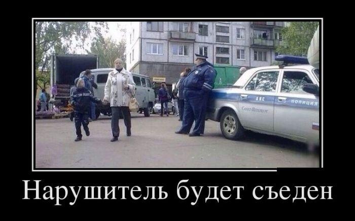 Демотиваторы (30 фото) 22.07.2014