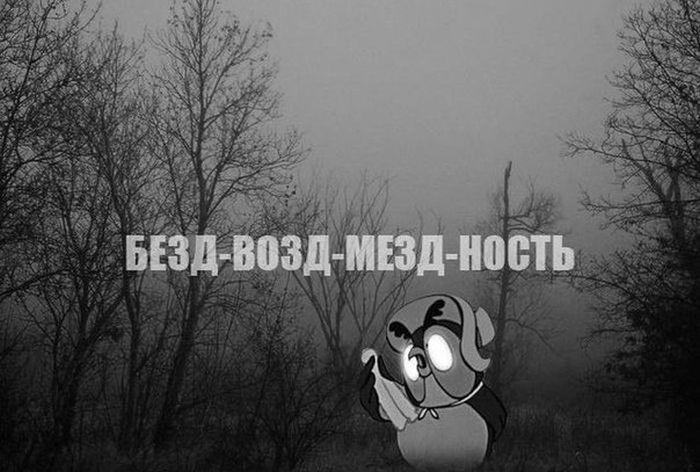 Прикольные картинки (95 фото) 22.08.2014