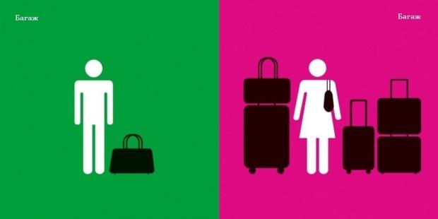 Как воспринимают мир мужчины и женщины: 6 минималистичных постеров