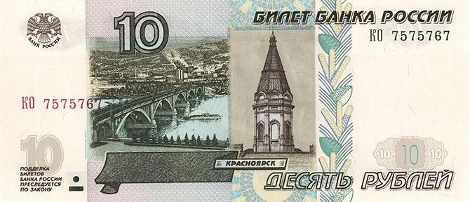 Все купюры России с 1992-2014