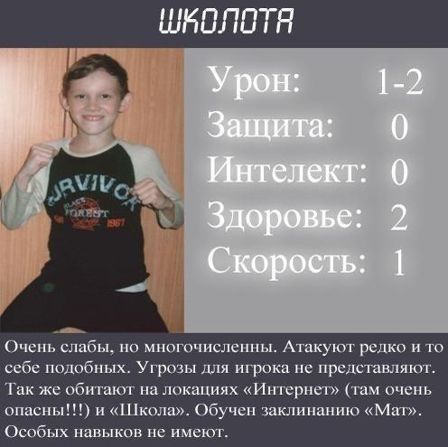 Прикольные картинки (135 фото) 26.08.2014