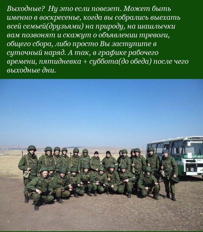 Рассказ солдата о службе в армии (17 фото)