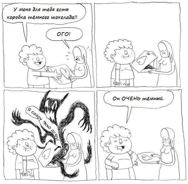 Смешные комиксы (20 картинок) 26.08.2014