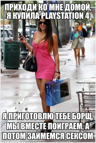 Прикольные картинки (101 фото) 27.08.2014