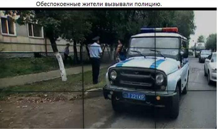 Подшутили над полицией (9 фото)
