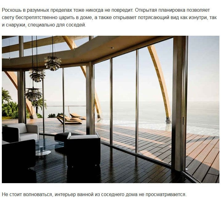 Экологичный дом-купол с футуристическим дизаном (9 фото)