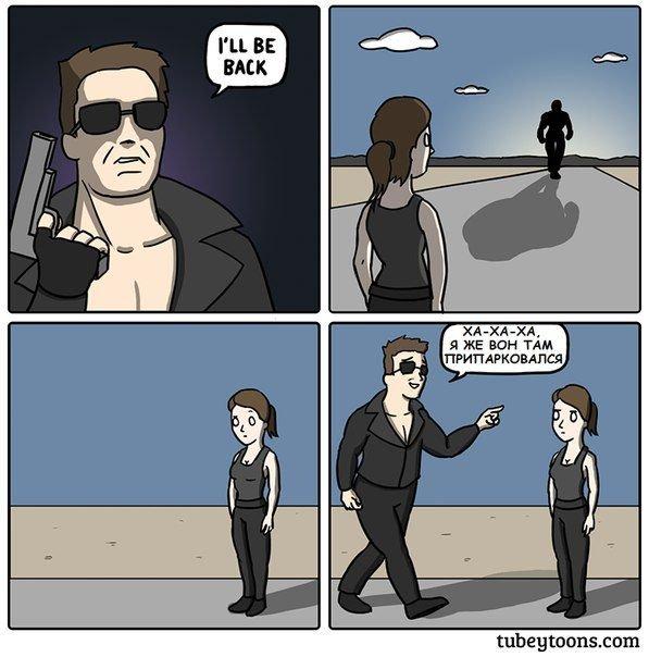 Забойные комиксы (20 картинок)