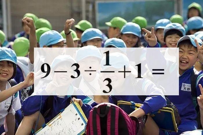 Задача для учеников начальной школы вызвала трудности у пользователей сети