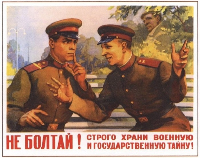 Подборка Советских агит плакатов (17 фото)