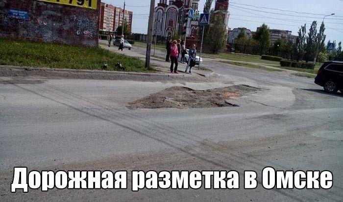Автоюмор (42 фото)