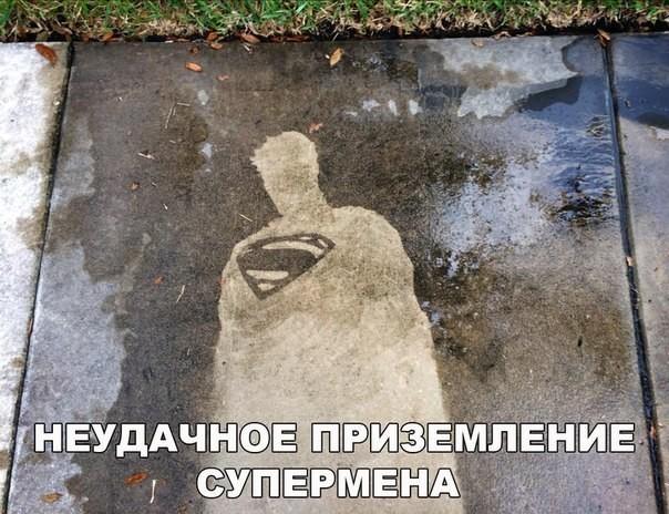Ржачные картинки с надписями (36 фото)