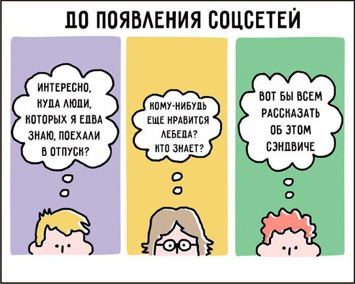 Комиксы тонкого юмора