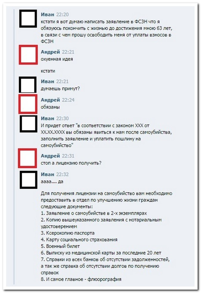 Прикольные комментарии из социальных сетей (28 фото)