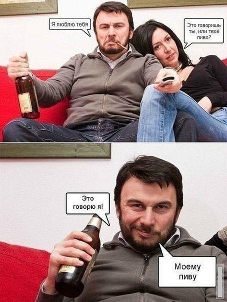 Алкагольный юмор