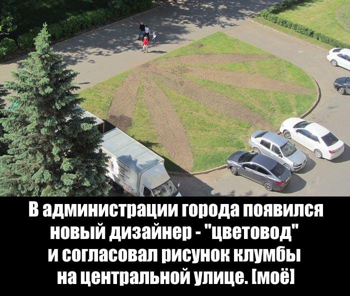 Прикольные картинки (106 фото) 31.05.2016
