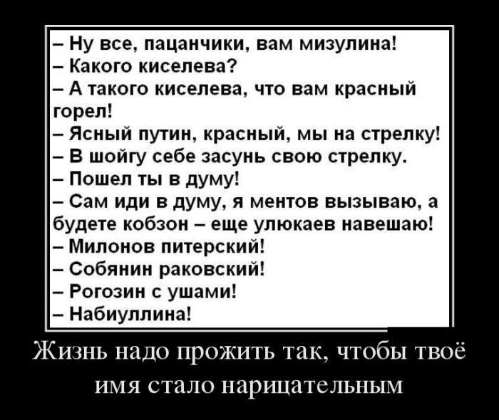 Демотиваторы (30 фото) 31.05.2016