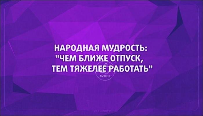 "Подборка ""Аткрыток"""