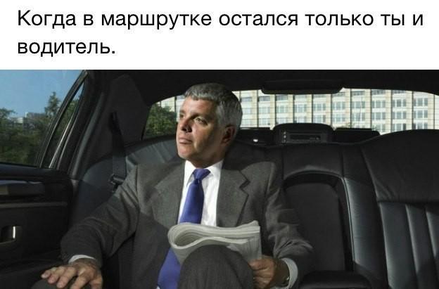 Подборка прикольных фото 10.06.2016 (109 фото)