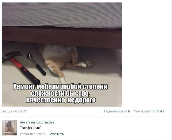 Странные снимки из социальных сетей