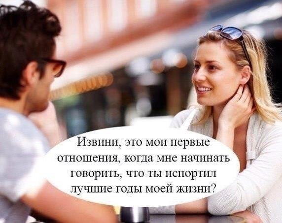 Шутки о женщинах (48 шт)