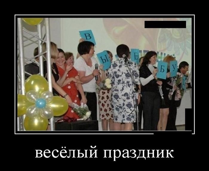 Демотиваторы (30 фото) 14.06.2016