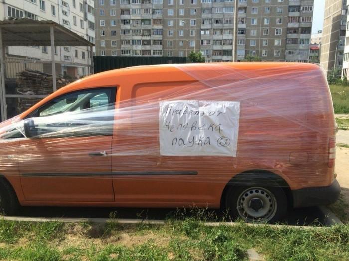 Подборка прикольных фото 14.06.2016 (108 фото)