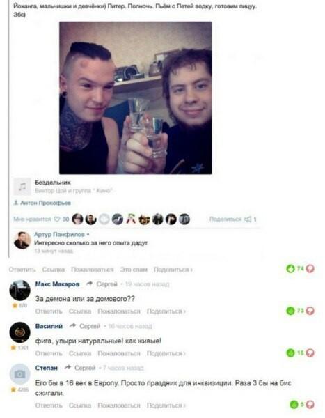 Приколы и ужасы из социальных сетей