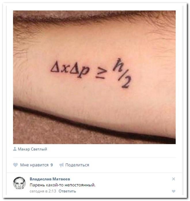 Ржачные комментарии из социальных сетей