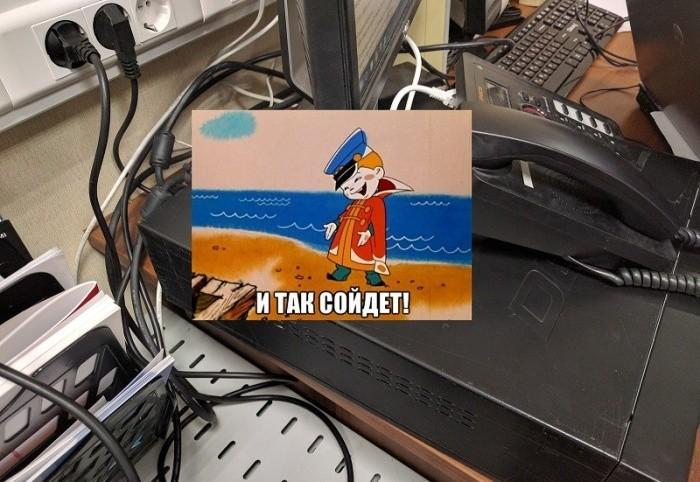 Ремонт компьютера из рубрики «и так сойдет»