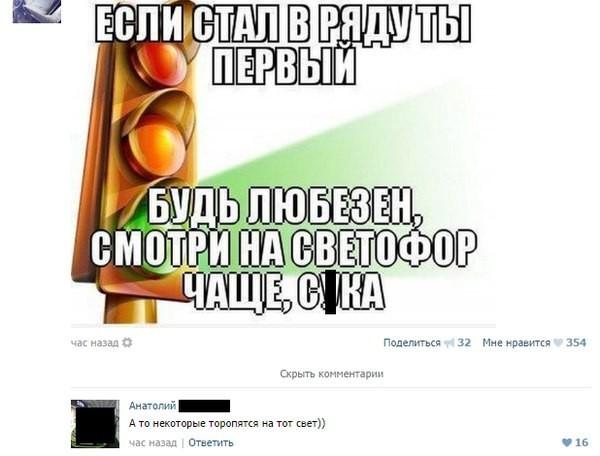 Прикольные комментарии из социальных сетей (27 фото)