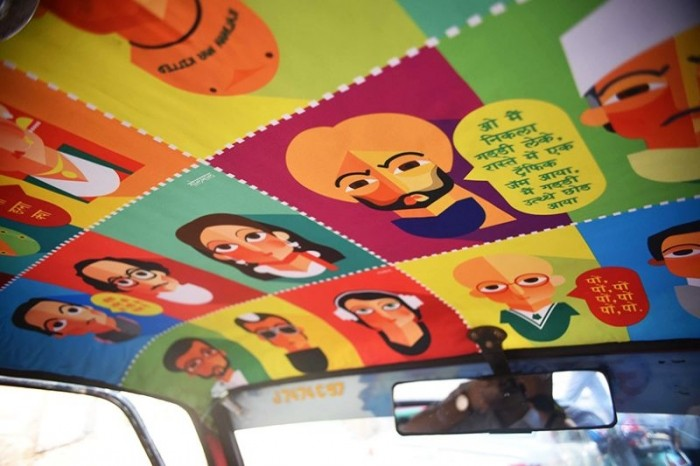 Дизайнерские интерьеры мумбайских такси