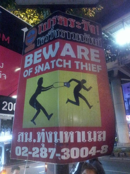 Странные фото из Таиланда