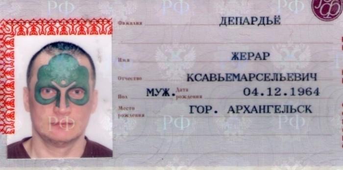 Как Андрей Валентинович Христофоров стал Депардьё Жераром Ксавьемарсельевичем