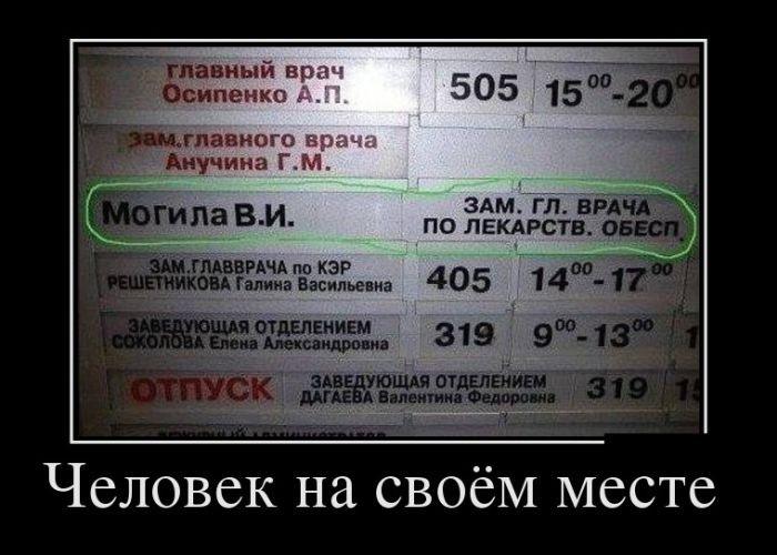 Прикольные демотиваторы (30 шт)