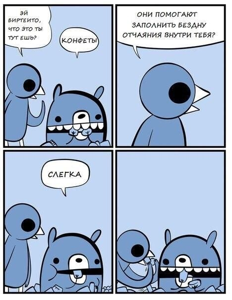 Комиксы (20 штук)