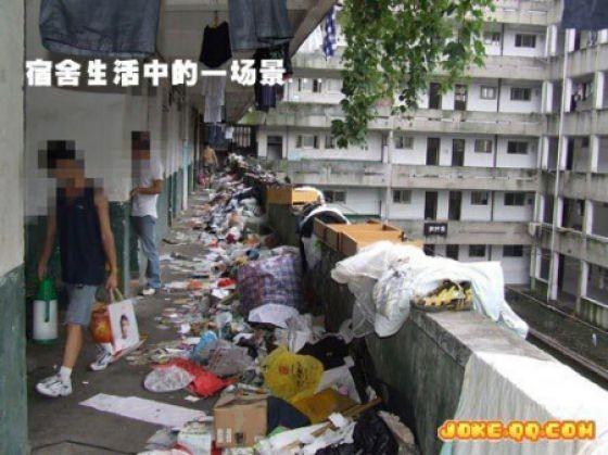 Китайская общага (18 фото)
