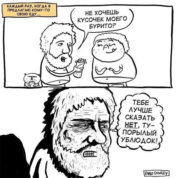 Забавные комиксы (20 картинок)