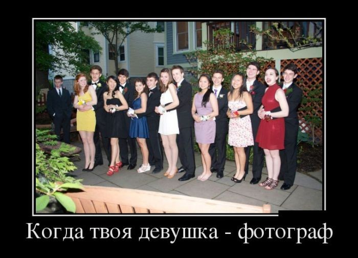 Демотиваторы (30 фото) 22.07.2016