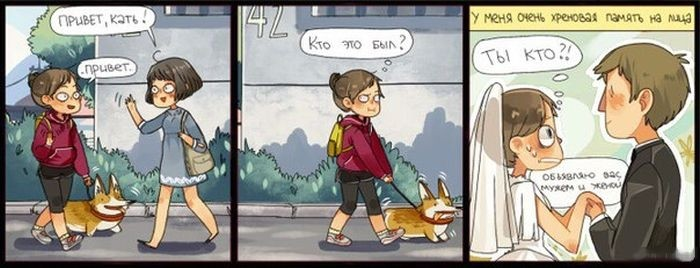 Комиксы (20 шт)