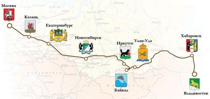 «Императорская Россия» - VIP-тур РЖД от Москвы до Владивостока